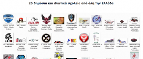 Teams Logos - F1 in Schools Greece SemiFinals 2013